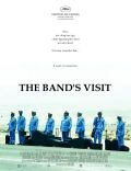 The_bands_visit