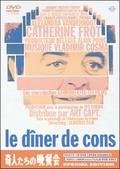 Le_diner_de_cons