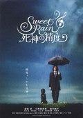 Sweet_rain