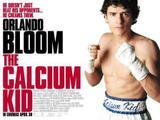 Calcium_kid