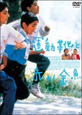 Children_of_heaven