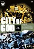 City_of_men